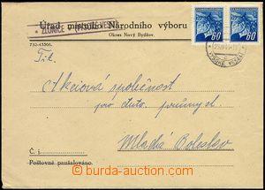 77878 - 1946 poštovna ŽLUNICE (VYSOKÉ VESELÍ), Geb. 1600/2b, vyl