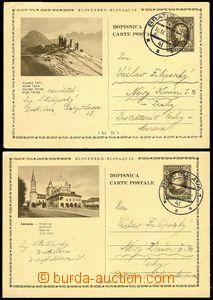 77881 - 1939 CDV4/15 + 28, Levoča a Vysoké Tatry - lyžaři, zasl�
