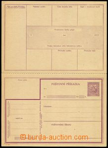77961 - 1927 CPV11 Ab, order card with stamp. 30h Coat of arms, perf