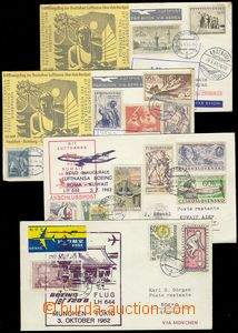 78018 - 1962-64 CZECHOSLOVAKIA 1945-92  comp. 4 pcs of letters, tran
