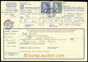 78095 - 1943 stationery COF6 telegraph postal order 2. part, with Po