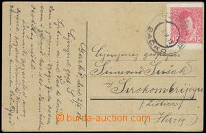 78143 - 1919 postcard franked. stamp. Mi.25 with omitted perf in/at