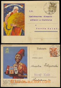 78150 - 1925 comp. 2 pcs of commercial PC with color advertising add