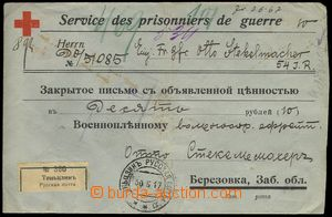 78152 - 1917 money letter Helping action of Red Cross for German and