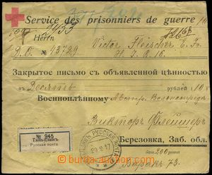 78153 - 1917 money letter Helping action of Red Cross for German and