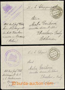 78162 - 1917 comp. 2 pcs of letters with cancel. K.u.K.. Etappenpost