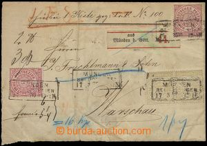 78282 - 1870 folded Reg letter to Warsaw with Mi.13, 16 + pair Mi.18