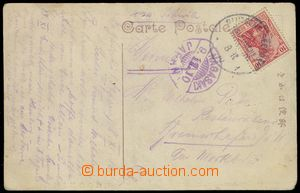 78465 - 1910 JAPAN  postcard transported German ship post, with Germ