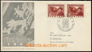78477 - 1949 FDC 2A/49n, 1. Anniv of February 1948, with two stamps