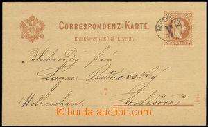 78545 - 1878? PC Mi.P26, thimple postmark ROHATETZ/ 27.6.7?, on reve