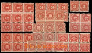 78575 - 1931-56 comp. of stamps Mi.44-52B, multiblocks various, is p
