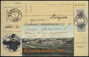 78646 - 1908 BOŽEJOV - celkový záběr, kolorovaná koláž Pošto