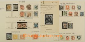 78793 - 1850-1918 AUSTRIA  collection of stamps including classic, c