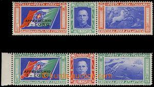 78856 - 1933 Mi.445-446, Airmail, additional printing LONG, c.v.. 60