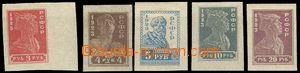 78890 - 1923 Mi.215-219, postage stmp RSFSR, c.v.. 280€