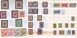 78929 - 1880-1950 STAMP COUNTRIES  small collection of stmp stamp co
