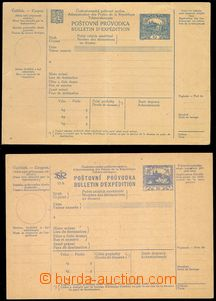 78948 - 1919-20 CPP11, CPP15 comp. 2 pcs of dispatch notes for inter