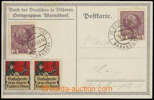 78991 - 1914 AUSTRIA  postcard issued branch German club/association