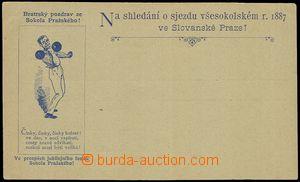 78993 - 1887 SOKOL  předchůdce pohlednice, propagační pohlednice