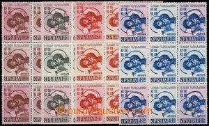 79104 - 1941 SERBIEN  Mi.54-57, Váleční zajatci, 9x známkové k�