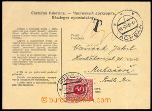 79204 - 1933 partial printing product tax office, sent from Vyškov