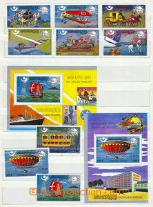 79240 - 1975 KHMER REPUBLIC, Mi.433-41 + Block 105 + 106,  100 years