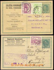 79311 - 1919 CPŘ3, 8h Charles uprated. 3h + 5h Hradčany, CDS Král