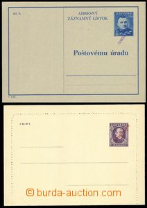 79360 - 1945 CZL4aA + CAZ3 letter-card with longer middle line + add