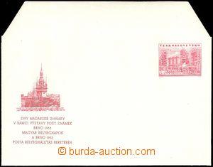 79362 - 1953 CZA3a česko - maďarský text, složený bez lepové c