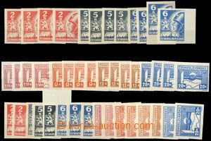 79415 - 1945 Pof.353-359, Košice-issue, set of all types (7x4 pcs o