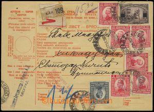 79553 - 1919 whole dispatch note, multicolor franking, CDS BELGRADE/