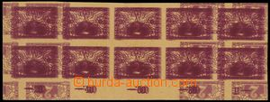 79575 - 1919 trial print 2h, marginal blk-of-10, double impression,