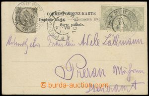 79584 - 1902 BOSNIA AND HERZEGOVINA  postcard with Mi.10 + pair Mi.1