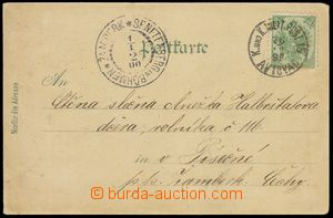 79587 - 1899 BOSNIA AND HERZEGOVINA  postcard with Mi.3, II.typ(!),