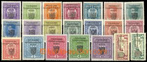 79623 -  Pof.RV1-21, Prague overprint - Small Emblem, complete set,
