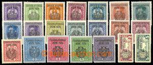 79624 -  Pof.RV22-42, Prague overprint - large emblem, complete set,
