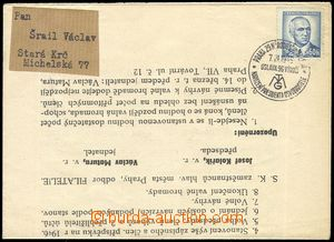 79631 - 1946 printing product, invitation to general meeting, with P
