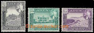 79736 - 1964 Mi.39-41 (SG.39-41), 3 pcs of postage stmp., nice, cat.
