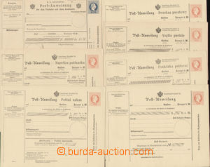 79750 - 1871-76 comp. 7 pcs of various post. orders, contains Mi.A1,