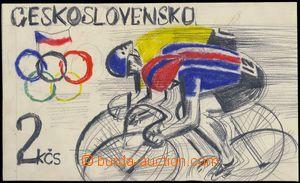 79769 - 1984 KOLÁŘ Radomír (1924–1993), Czech painter, graphic