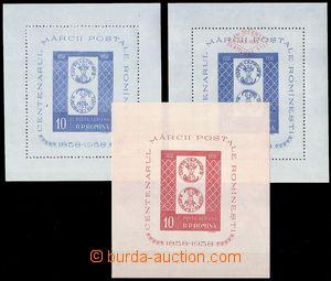 79826 - 1958-59 Blok 40 + 41 + 42 (Mi.1758-9) Letecké + 1x  přetis