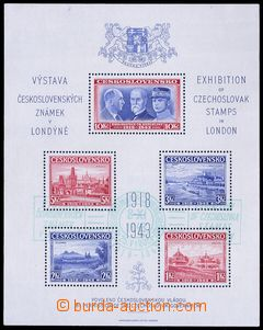 79888 - 1943 Exile AS1,  London MS,  issue to stamp exhibition, gree