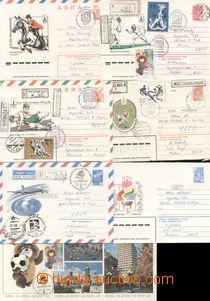 79907 - 1980 OLYMPIÁDA / SSSR  sestava 12ks celistvostí k Letní o