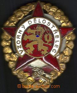 80074 - 1955 CZECHOSLOVAKIA 1945-92  Exemplary artilleryman, badge �
