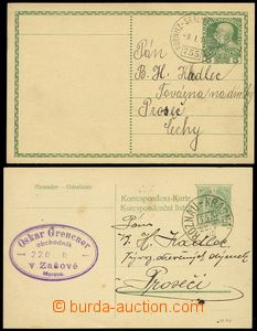80103 - 1908-16 comp. 2 pcs of PC, train post č.755 CHORNICE - BOSK