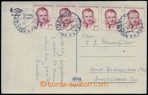 80147 - 1953 postcard sent the first day monetary reform, franked wi