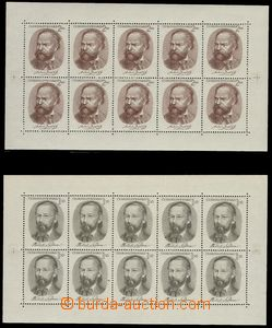 80248 - 1951 Pof.PL594-595, Prague Spring, comp. 2 pcs of blk-of-10,