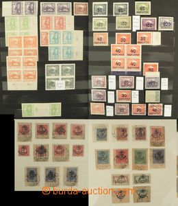 80449 - 1918-39 CZECHOSLOVAKIA 1918-39  collection of mainly mint st