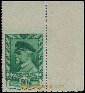80465 - 1945 Pof.384 Moscow-issue 50h T. G. Masaryk, UR corner piece