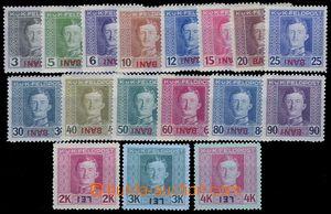 80534 - 1917 ROMANIA   Mi.1-17, Charles I., complete set, 16 pcs of